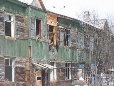 Торги на снос аварийных домов в Самаре признаны не состоявшимися