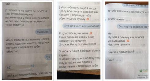 Полицейские из Кошкинского района  задержали мошенника, похитившего деньги местной жительницы