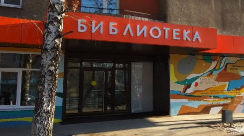 В самарской Центральной городской детской библиотеке пройдет «Этнографическая экспедиция «В самом сердце России»
