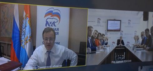 В Самарской области утвердили  списки кандидатов на праймериз «Единой России»