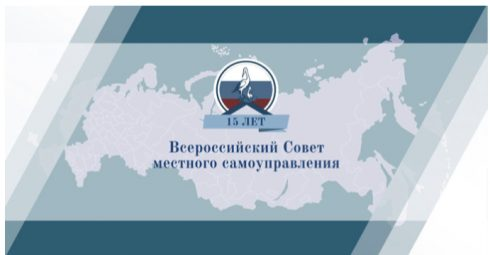 Дмитрий Микель: Именно от местного самоуправления зависит отношение людей к государственной власти