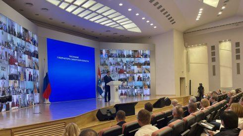 Выпускники Самарской области получат выплату в размере 10 тысяч рублей