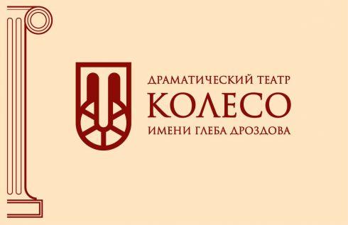 """В тольяттинском """"Колесе"""" проходит лаборатория """"Экспериментальный круг"""""""