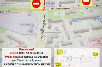 В Самаре ограничат движение автотранспорта в связи с перекладкой водопровода