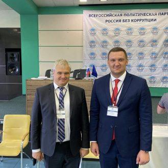 Тольяттинец Роман Дидковский вошел в высший политсовет партии «Россия без коррупции»