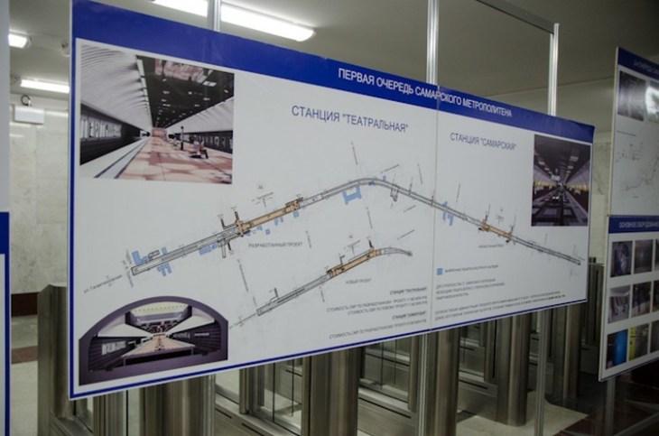 Стали известны нюансы строительства новых станций самарского метро