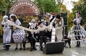 """В Самаре отменили фестиваль уличных театров """"Пластилиновый дождь"""""""