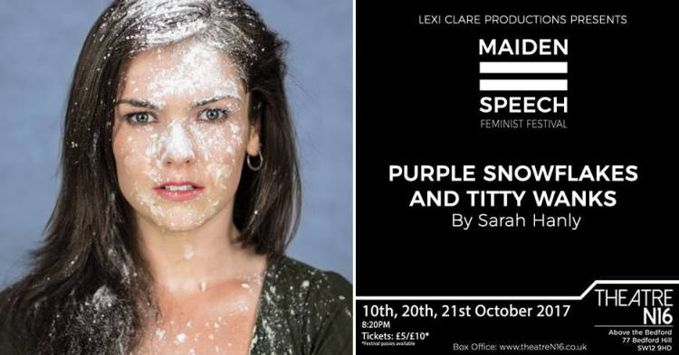The London Ear - Sarah Hanly - PurpleSnowflakes
