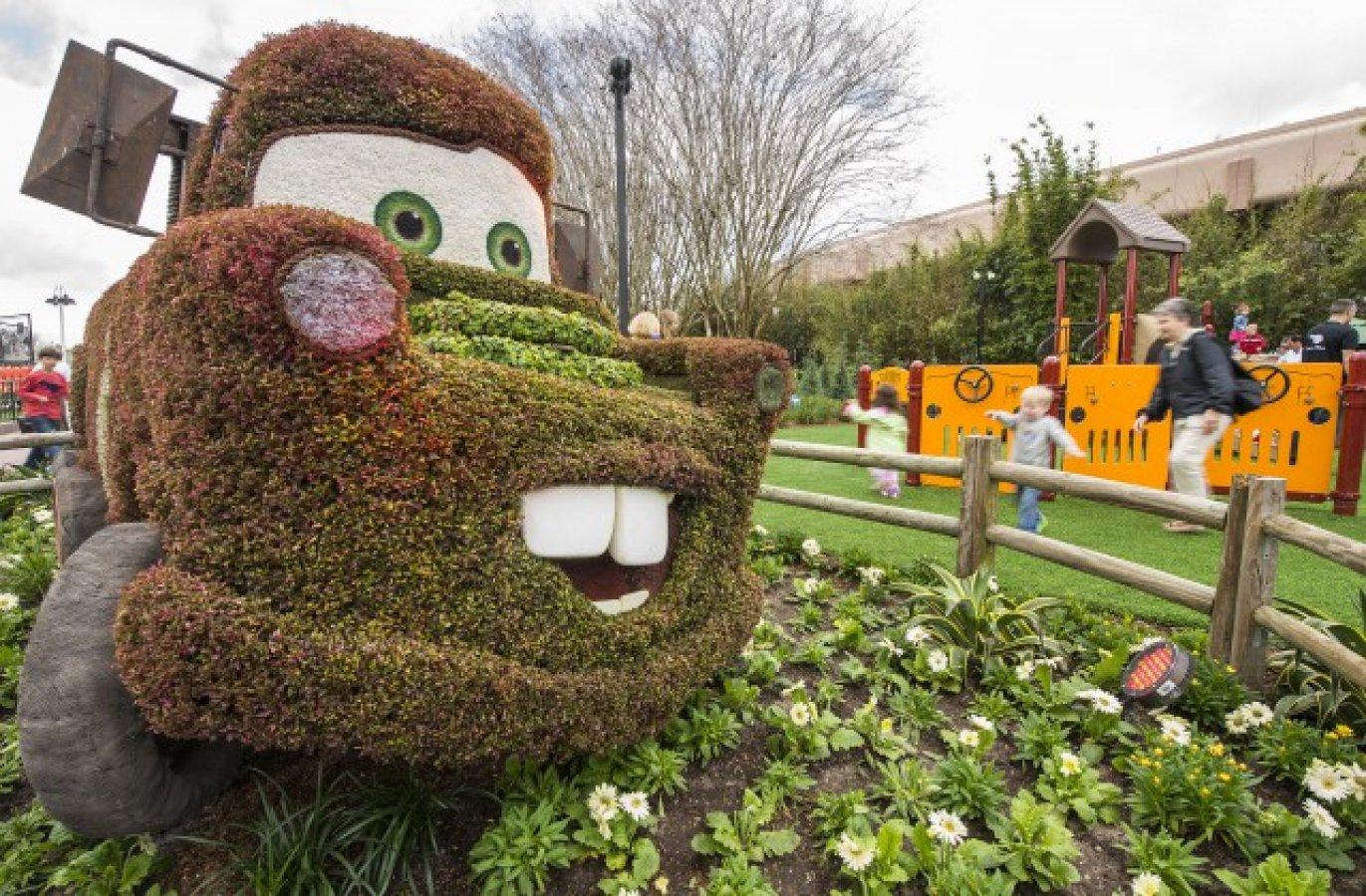 Epcopt Internation Flower & Garden Festival - Cars - Nest Full of New