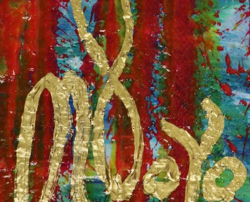 signature - Daring Spectra 4 (2020) by Nestor Toro