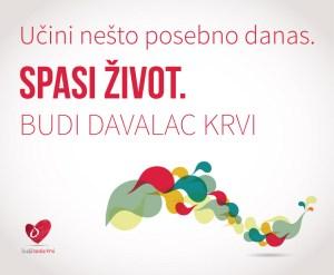 Zavod-za-transfuziju-krvi-Vojvodine-poziv-na-davanje-22.01.2015