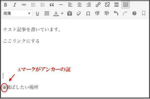 スクリーンショット 2015-05-27 12.49.41