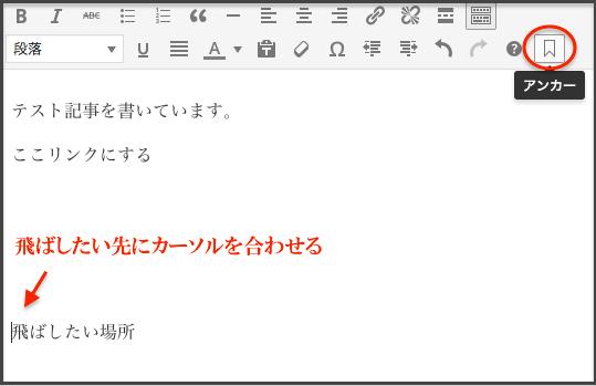 スクリーンショット 2015-05-27 12.37.15