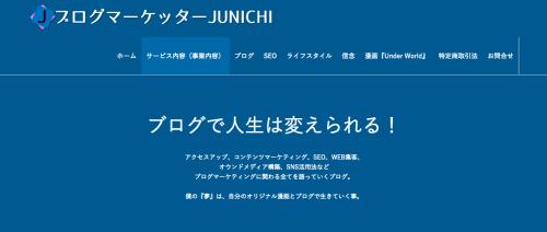 スクリーンショット 2015-05-02 20.58.20
