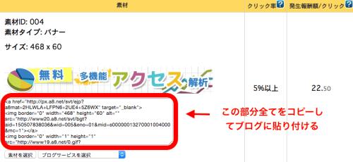 スクリーンショット 2015-05-07 20.42.40