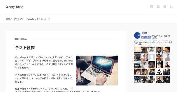スクリーンショット 2015-06-08 21.01.05