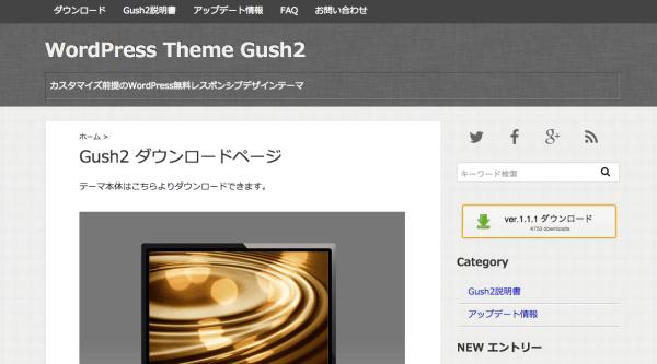 スクリーンショット 2015-06-08 19.41.04