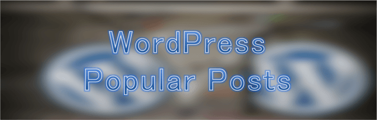 wordpress poplar post