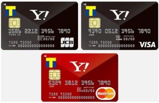 【YJカード】yahoo!Japanカードの申し込み経由におすすめなポイントサイト比較!