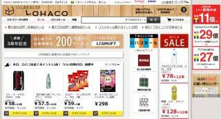 LOHACO(ロハコ)でのTポイントが最大12倍!?Yahoo!ショッピングサイトでお得にポイントを獲得する4つの方法!
