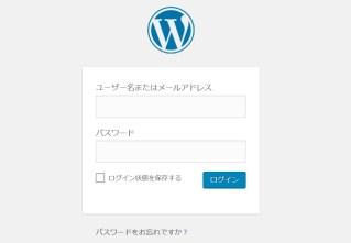 【XSERVER】エックスサーバーでWordPressを使ってサイトを制作する方法