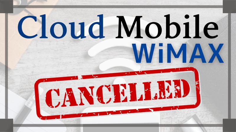 「Cloud Mobile(クラウドモバイル)の解約方法・解約する時の注意点まとめ」のアイキャッチ画像