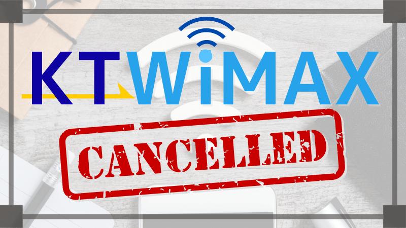 「KT WiMAXの解約方法・解約する時の注意点まとめ」のアイキャッチ画像