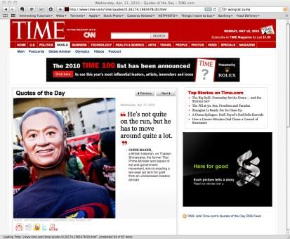 Screen capture of times.com - 21 April 2010.