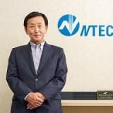 独立系SIerとして37年 付加価値を高めて100年企業へ―日本テクノ開発