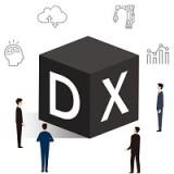 DX推進を阻害する「自分たちの業界は特殊だから病」