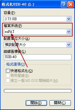【解決】Windows 10/8/7修復無法辨識的SD記憶卡 - 銳力電子實驗室