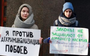 Protest against decriminalisation of domestic violence Russia