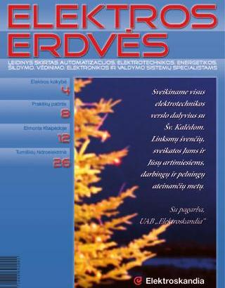 Žurnalas Elektros Erdvės Nr. 6 2004
