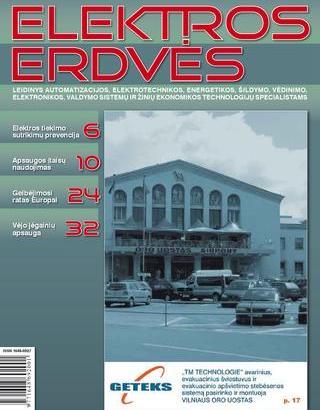 Žurnalas Elektros Erdvės Nr. 17 2007