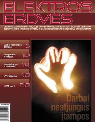 Žurnalas Elektros Erdvės Nr. 15 2007