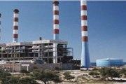 Burkina Faso : Bientôt une centrale thermique de 50 mégawatts