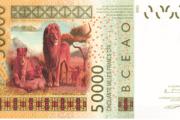 La BCEAO dément le lancement du billet de 50 000 FCFA