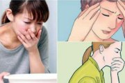 13 signes qui peuvent indiquer une grossesse après un retard de règles