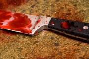 Il surprend sa femme dans un hôtel et coupe le p3nis de l'amant qu'il jette dans la rue