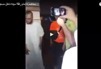 Fès: un imam surpris en pleins ébats sexuels dans une mosquée (Vidéo)