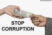 CORRUPTION AU BURKINA : Les rapports se suivent et se ressemblent