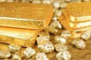 L'or de la BCEAO ne se trouve pas en Afrique