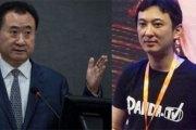 Le fils unique de l'homme le plus riche de la Chine refuse l'héritage de 122 milliards $ de son père