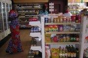Ouagadougou: des produits périmés saisis