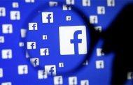 Ethiopie: un opposant condamné à six ans de prison pour des posts sur Facebook