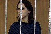 La tueuse en série surnommée la «Fiancée de Chucky» démembrait ses victimes par plaisir sexuel