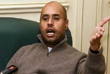 Libye : Saïf al-Islam candidat à la présidentielle de 2018