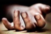 Un homme égorge la mère de ses 6 enfants et se tue à coup de fusil