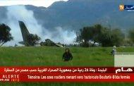 Algérie : 257 morts dans le crash d'un avion militaire près d'Alger
