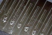 Médicaments douteux en Chine: les familles inquiètent pour leurs enfants